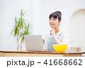 主婦(PC) 41668662