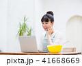 主婦(PC) 41668669