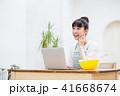 主婦(PC) 41668674