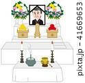 祭壇 葬儀 通夜 41669653