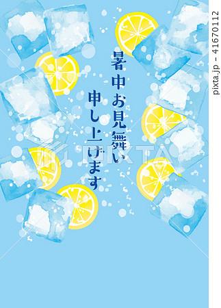 夏 氷 レモン 暑中 青 41670112