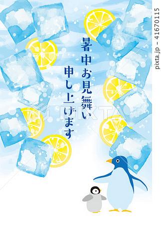 夏 氷 レモン 暑中 ペンギン 41670115