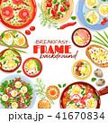 料理 たまご 卵のイラスト 41670834
