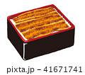 うな重 食べ物 料理のイラスト 41671741
