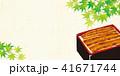 うな重 和紙 青もみじのイラスト 41671744