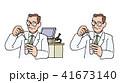 実験をする研究者 41673140