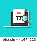 Computer with calendar date and magnifier glass searching flat cartoon vector illustration, digital 41674223