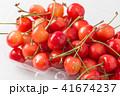 果物 フルーツ さくらんぼの写真 41674237