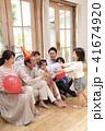おじいちゃん 孫 おばあちゃんの写真 41674920