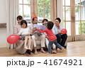 おじいちゃん 孫 おばあちゃんの写真 41674921