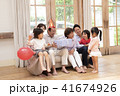 おじいちゃん 孫 おばあちゃんの写真 41674926