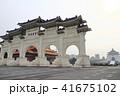 中正紀念堂 41675102