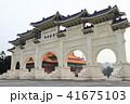 中正紀念堂 41675103