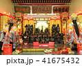 霞海城隍廟 41675432