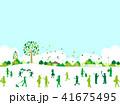 公園 広場 グリーンのイラスト 41675495