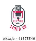 シンボルマーク ロゴ お笑いのイラスト 41675549