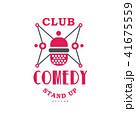 シンボルマーク ロゴ お笑いのイラスト 41675559