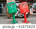 萌えポスト 41675628