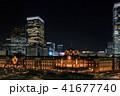 東京駅 夜景 夜の写真 41677740
