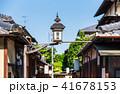 京都 祇園 石塀小路の写真 41678153