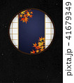 円窓 夜空 紅葉 41679349