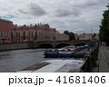 ロシア サンクトペテルブルグの街並み 3 41681406