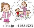 夢 先生 女の子のイラスト 41681523