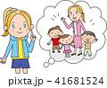 夢 先生 女の子のイラスト 41681524