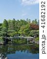 庭園 日本庭園 橋の写真 41682192