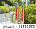 消火栓 屋外消火栓 屋外消火栓設備の写真 41682653