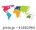 地図 世界 ベクタのイラスト 41682964