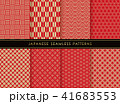 和柄 パターン セットのイラスト 41683553