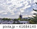 法観寺 霊応山 五重塔の写真 41684140