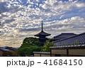 法観寺 霊応山 五重塔の写真 41684150