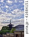法観寺 霊応山 五重塔の写真 41684151