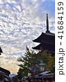 法観寺 霊応山 五重塔の写真 41684159