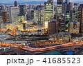 大阪 都市 都市風景の写真 41685523