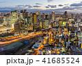 大阪 都会 都市の写真 41685524