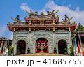 台湾観光・猫空・指南宮 41685755