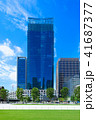 高層ビル 快晴 晴れの写真 41687377