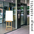 Painting stand wooden easel  41687631