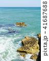 海 自然 晴れの写真 41687688