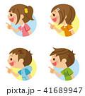 子供 アイコン セットのイラスト 41689947