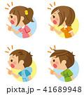 子供 アイコン セットのイラスト 41689948