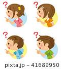 子供 アイコン セットのイラスト 41689950