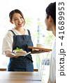 カフェ店員 41689953