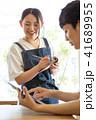 カフェ店員 41689955