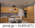 3d render Interior design in Scandinavian style kitchen 41691671