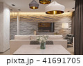 3d render Interior design in Scandinavian style, living room  41691705