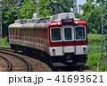 近鉄8000系電車 41693621
